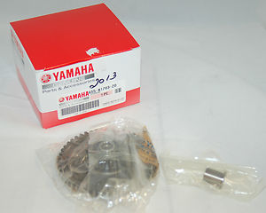 2013+ Yamaha Clutch Kit with Drive Gear Assembly